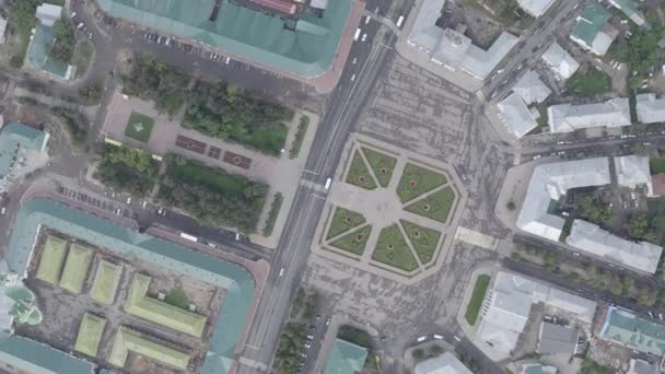 Kostroma, Russia. Flight over the historical center of the city of Kostroma. Susaninskaya square. 4K