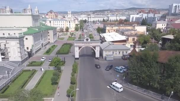 Rusko, Ulan-Ude. Carův oblouk, 20.-21. června 1891. město Verhniudinsk. 4K