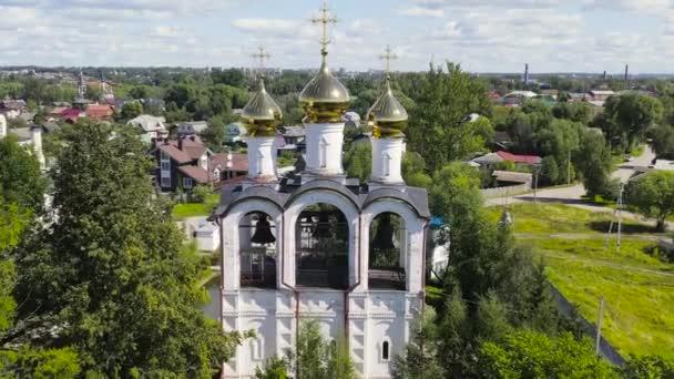 Pereslavl-Zalessky, Rusko. klášter sv. Mikuláše Pereslavského. Zataženo, léto. 4K