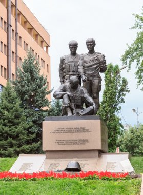 Monument Kazakhstani soldiers who died in Afghanistan. Almaty, K
