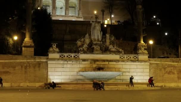 Fontana della Dea di Roma., Řím