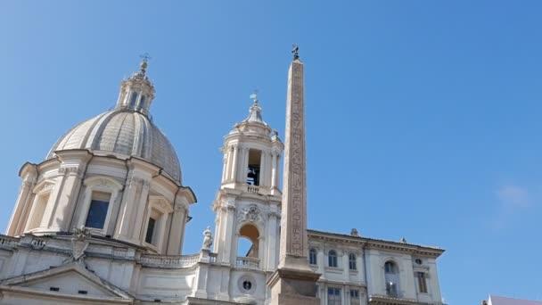 Fountain of Neptune. Piazza Navona, Rome
