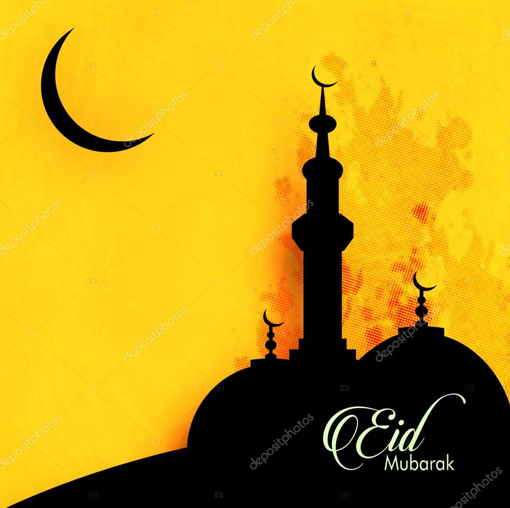 beautiful eid mubarak card design with unique concepts