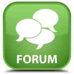 Seguici Forum