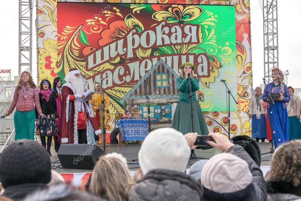 Maslenitsa is an Eastern Slavic religious and folk holiday.
