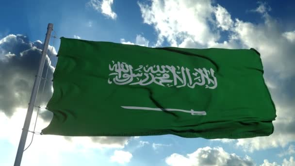 Saudi Arabia flag waving in the wind against deep blue sky. National theme, international concept