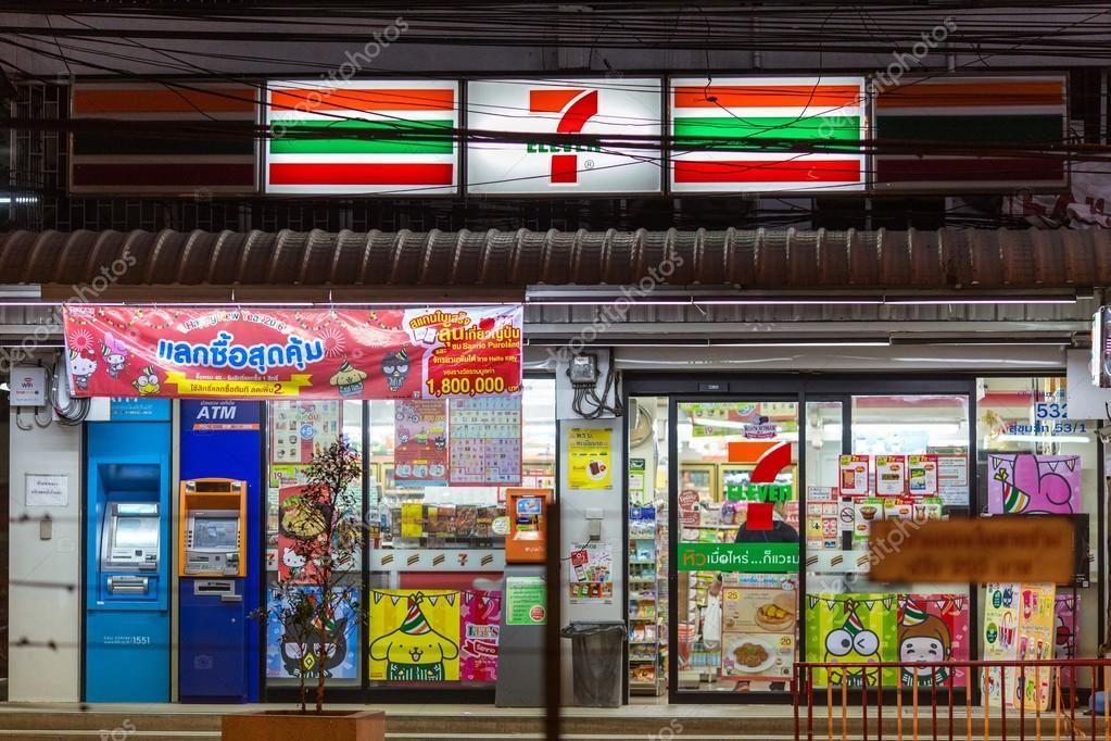 Seven eleven convenient store at night