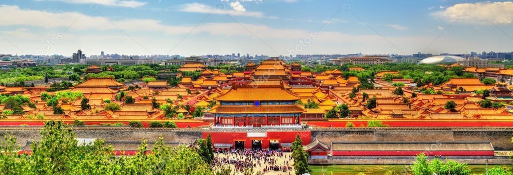 Znalezione obrazy dla zapytania pekin zakazane miasto