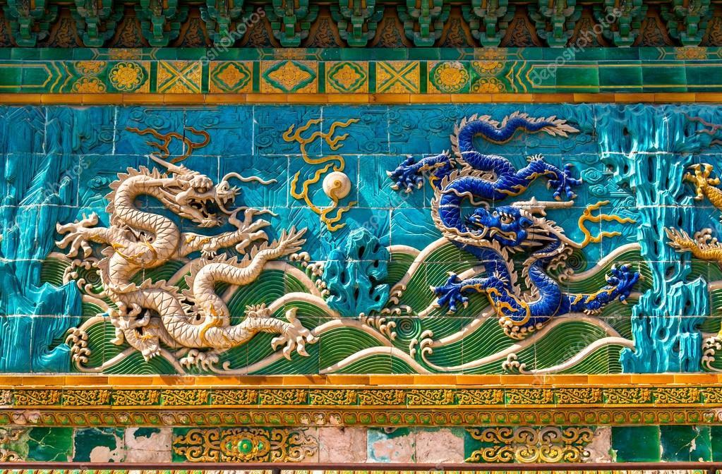 Nine Dragon Wall: Le Mur De Neuf-Dragon Au Parc Beihai à Beijing, Chine