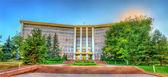 Fotografia Parlamento della Repubblica Moldova a Chisinau