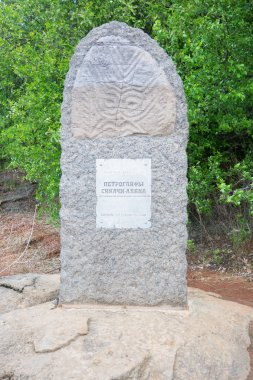 The stele depicting petroglyphs on the bank of the Amur River