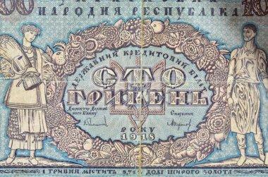 Vintage elements of old paper banknotes Ukraine 1918, 100 hryvnia