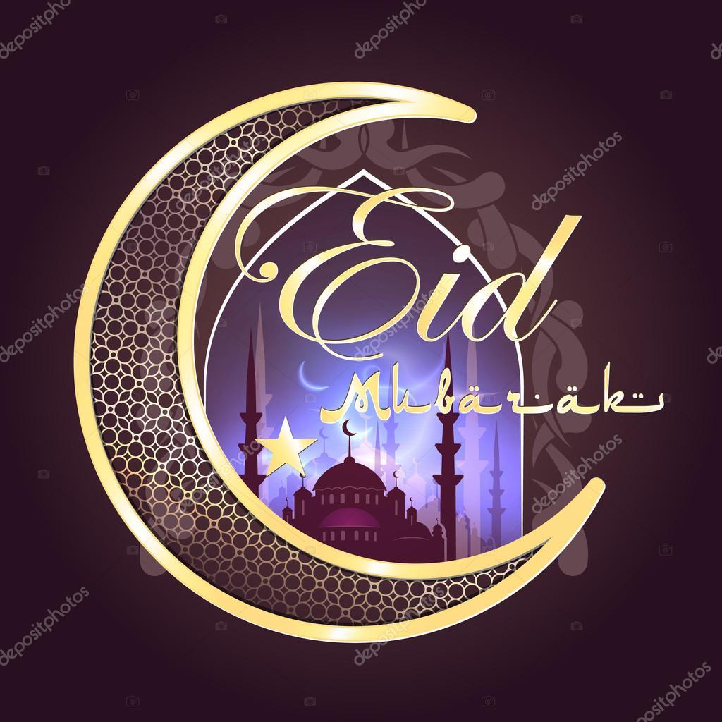 Top Eid Holiday Eid Al-Fitr Greeting - depositphotos_113492382-stock-photo-eid-al-fitr-greeting-card  Collection_548349 .jpg
