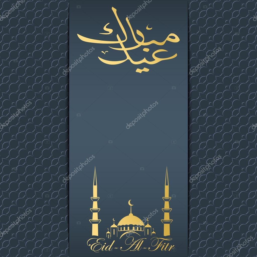 Beautiful Eid Holiday Eid Al-Fitr Greeting - depositphotos_113542274-stock-illustration-eid-al-fitr-greeting-card  Image_924024 .jpg