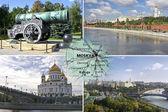 Pamětihodnosti Moskvy