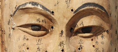 Ancient acupuncture head