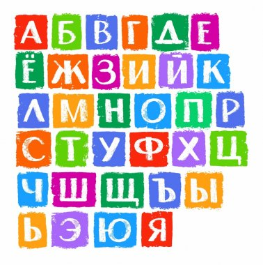 Capital letters of the Russian alphabet, crayons, colored.