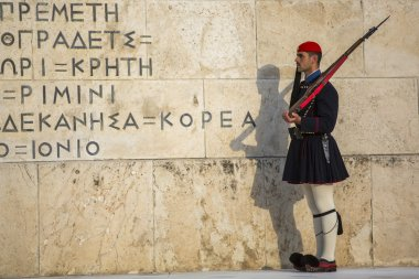 Evzone guarding the Tomb of Unknown Soldier