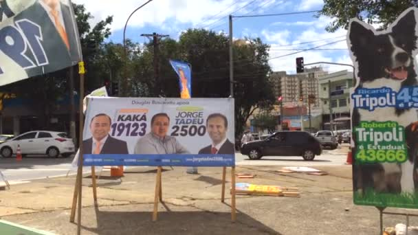 Advertising for the 2014 Brazilian Election