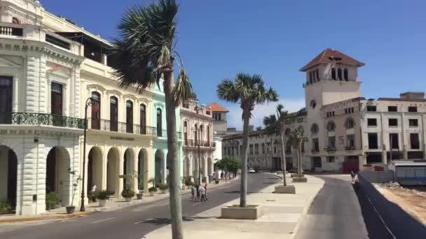 Avenue del Puerto in Old Town, Havana, Cuba