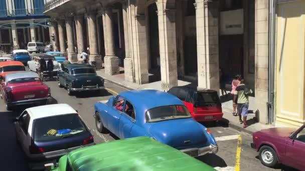 Old cars in Havana Vieja, Cuba