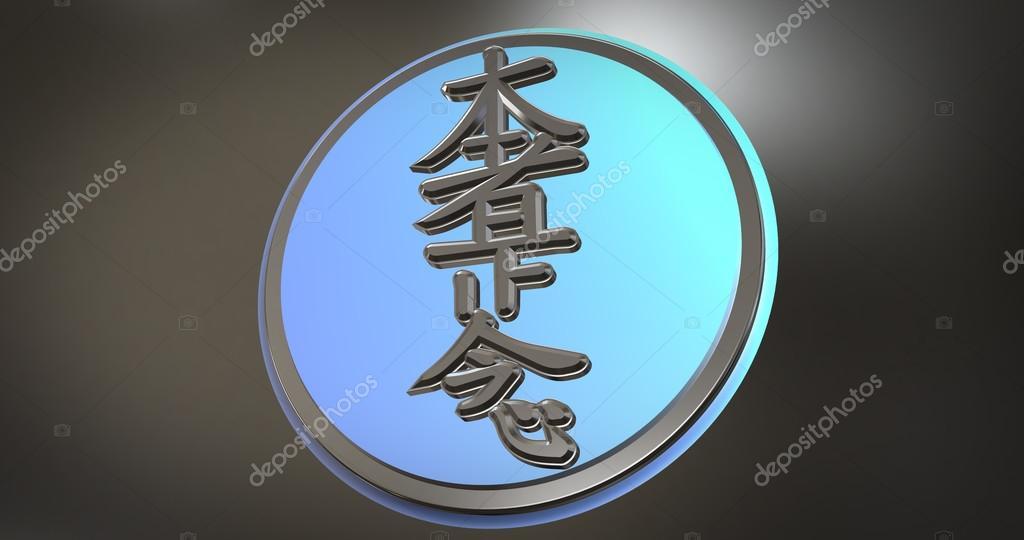 symboles reiki pour méditation et relaxation — photographie