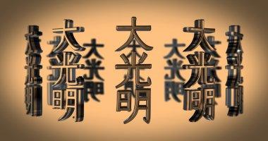Reiki symbols for relaxation, and meditation