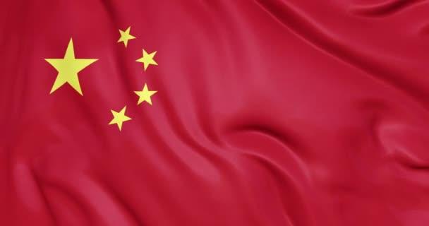 Flag of China waving 3d animation. The emblem of China flag. Seamless looping Chinese flag waving 3d animation 4k