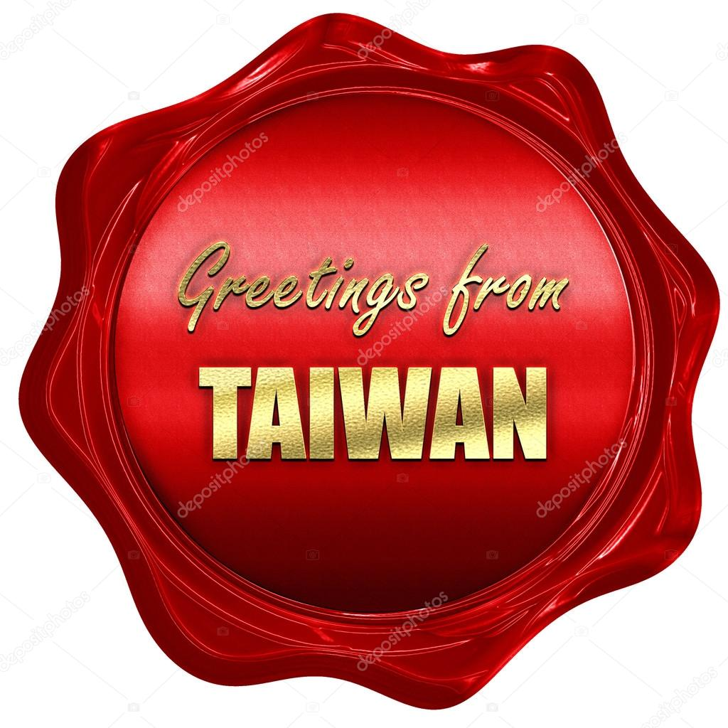 Greetings from taiwan 3d rendering a red wax seal stock photo greetings from taiwan 3d rendering a red wax seal stock photo m4hsunfo
