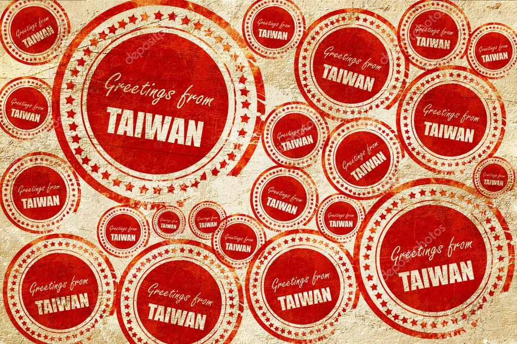 Greetings from taiwan red stamp on a grunge paper texture stock greetings from taiwan red stamp on a grunge paper texture stock photo m4hsunfo