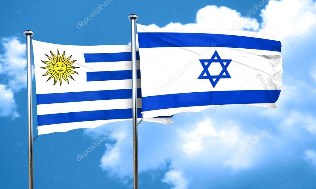 Uruguay Flag With Israel Flag D Rendering Stock Photo - Uruguay flag