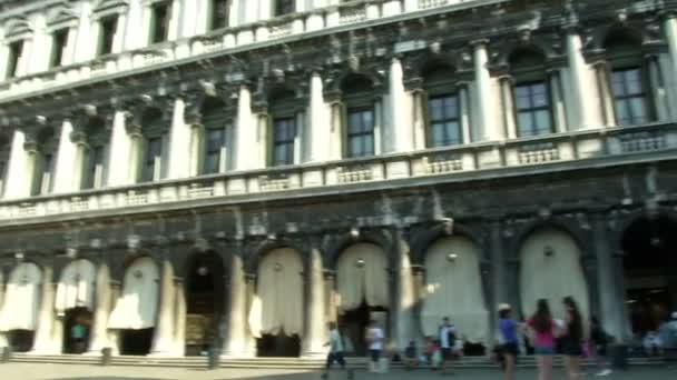 Procuratie Nuove v Benátkách
