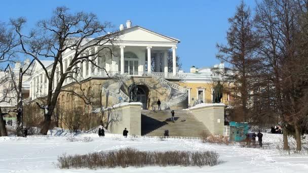 Cameron Gallery e turisti nella città di Pushkin, San Pietroburgo, Russia
