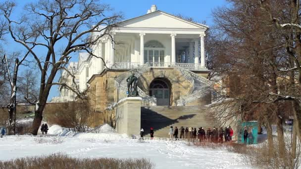 Cameron Gallery and tourists in Pushkin city, St. Petersburg, Russia