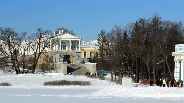 Panorama of Cameron Gallery and Grotto Pavilion in Pushkin city, St. Petersburg