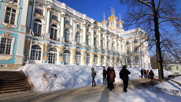 Catherine Palace and the palace church in Pushkin, St. Petersburg, Russia