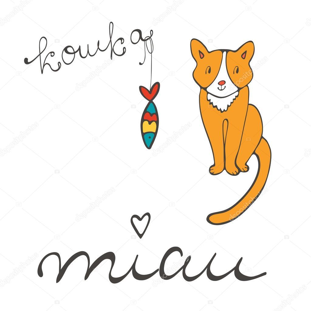 ロシア文字とイワシのかわいい猫キャラ イラスト — ストックベクター