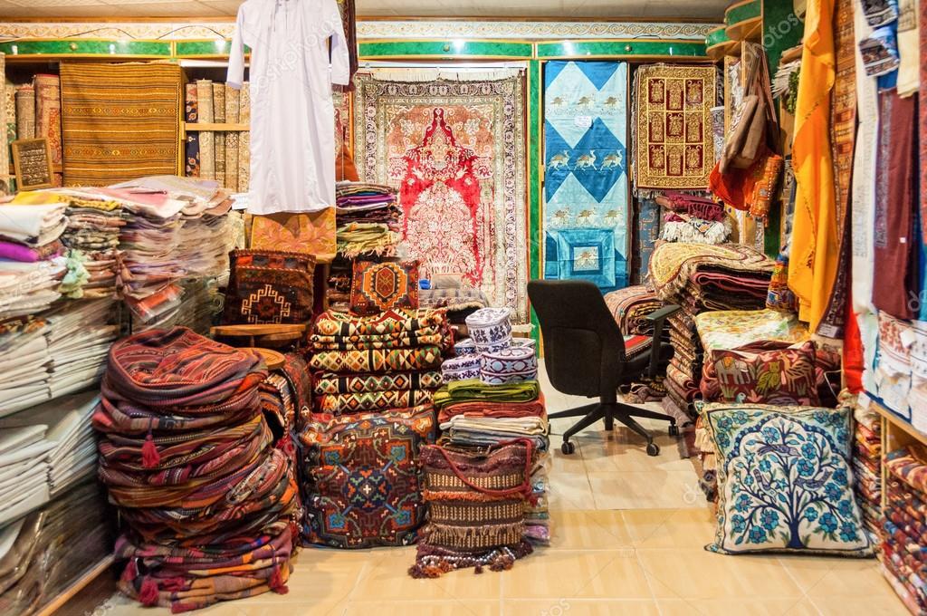 Textiles Y Alfombras Tiendas Vintage Zoco De Mutrah