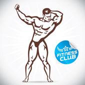 Fotografia Illustrazione del Bodybuilder attraente