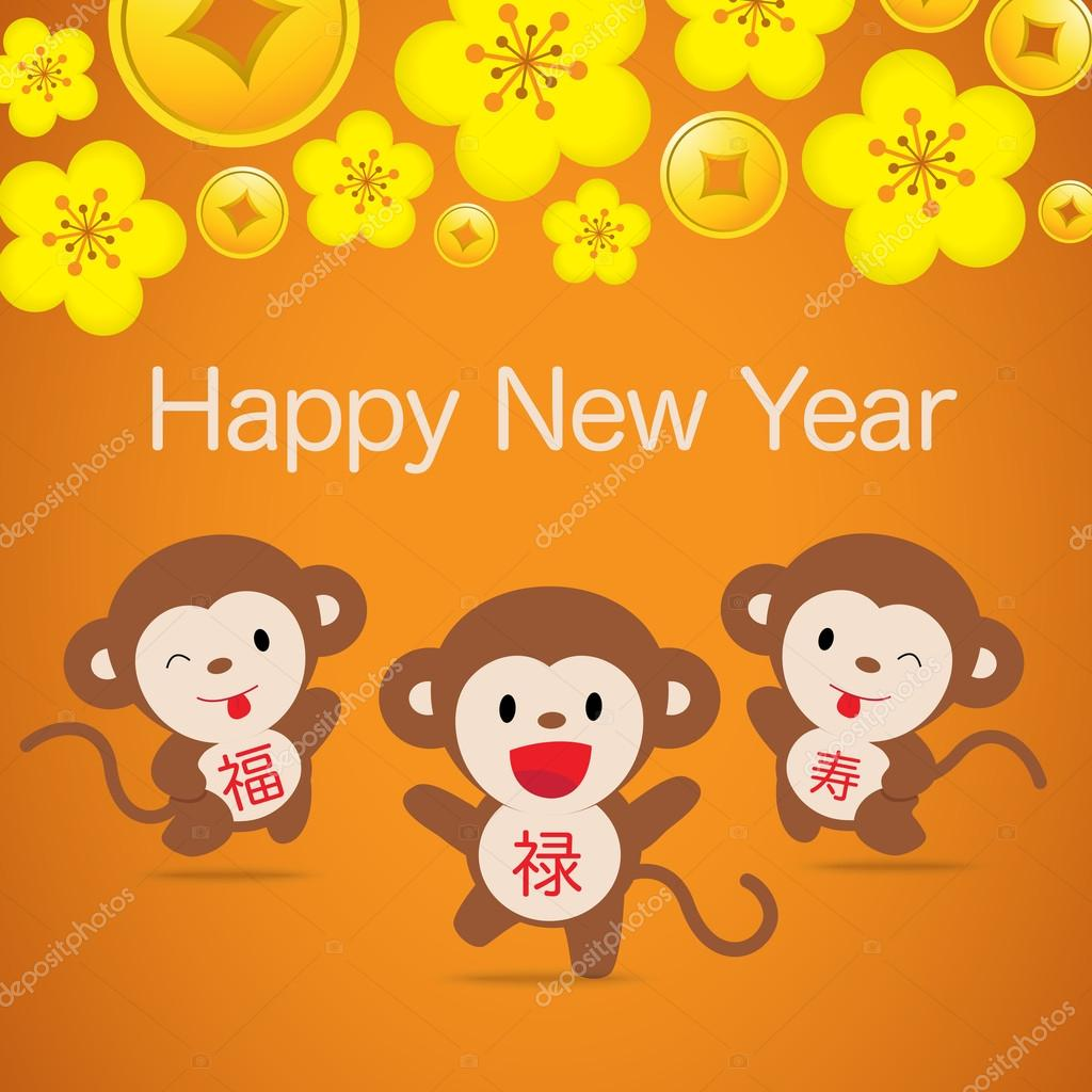 2016 chinese new year greeting card design stock vector 2016 chinese new year greeting card design vector vector by tunagaga m4hsunfo