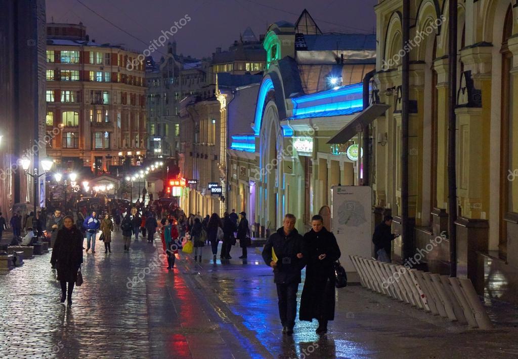 Киску На Ночь В Москве