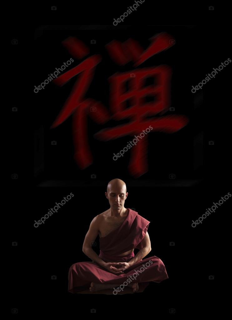 Buddhist Monk In Meditation Pose With Zen Symbols On Black Background Photo By Tommasolizzul