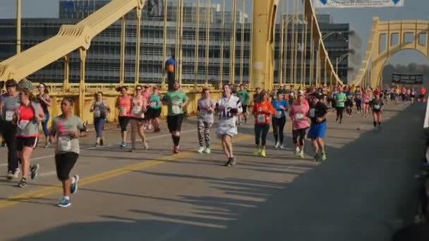 2015 DICK'S Sporting Goods Pittsburgh Marathon