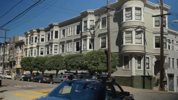 Bytové domy typické San Francisco zavedení Shot