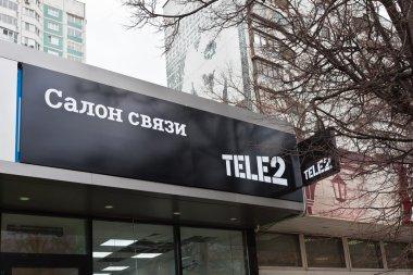 Office Tele2 in trading center
