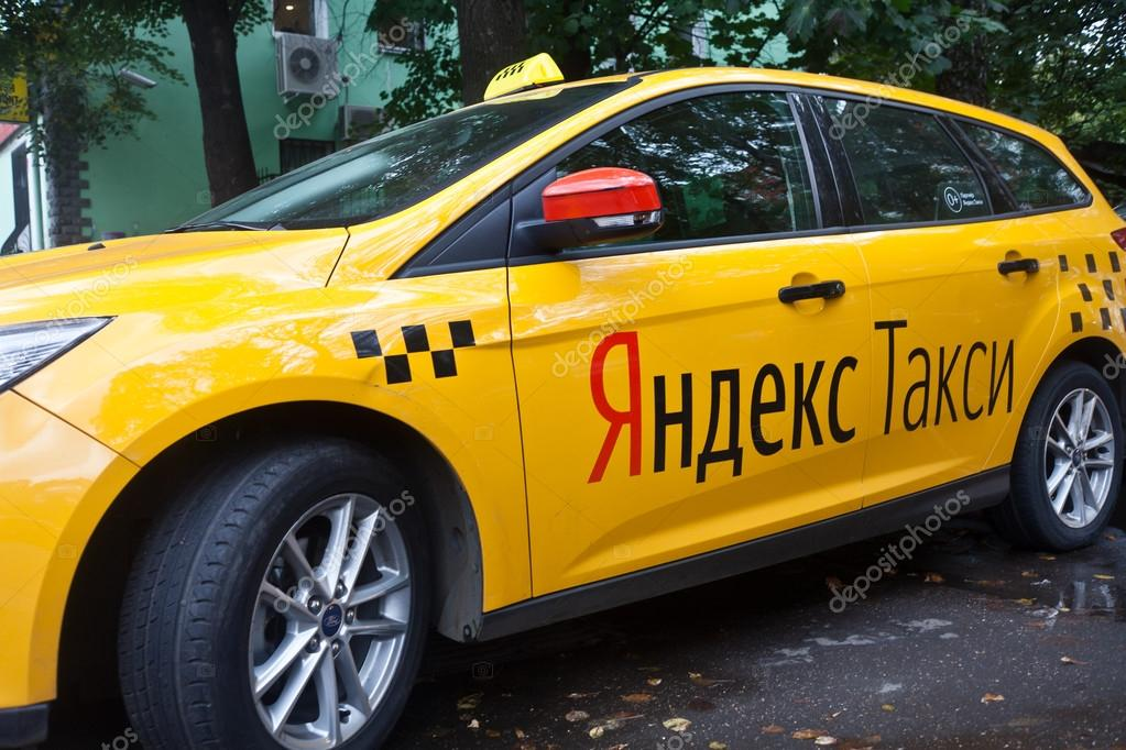 Yellow Yandex taxi  Moscow  September, 13,2016 – Stock Editorial