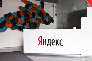 Yandex name in Yandex  office building at the reception