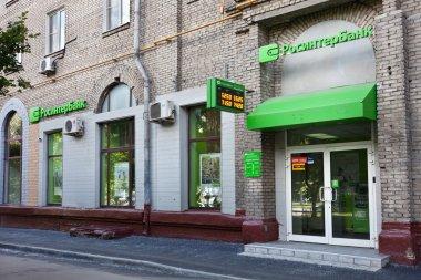 Rosinterbank office in Moscow