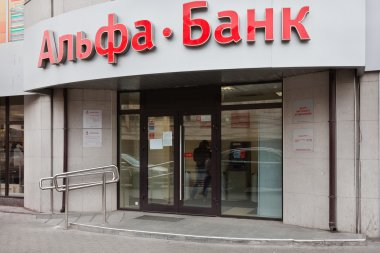 Alfa bank office in Moscow