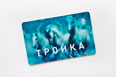 Electronic payment card Troyka for metro, bus and trams in Moscow.Russia.Moscow.February,6,2015.